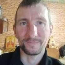 Evgenij, 40 лет, хочет пообщаться, в Иванове