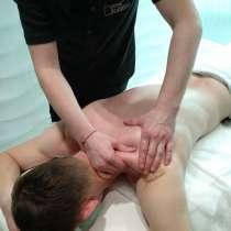 Лимфодренажный массаж в 4 руки, в г.Алматы