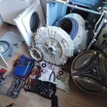 Быстрый и качественный ремонт бытовой техники на дому, в Коломне