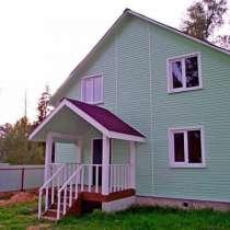 Продается: дом 150 м2 на участке 4.5 сот, в Дмитрове