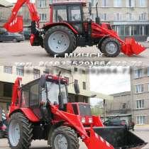 ЭБП-9 экскаватор-бульдозер-погрузчикна базе трактора МТЗ, в Москве