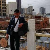 Данил, 49 лет, хочет пообщаться, в г.Алматы