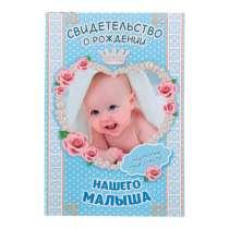 НАБОР AQUAMAGIC BABY ДЛЯ КУПАНИЯ ребенка, в Нижнем Новгороде