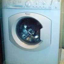 Ремонт на дому стиральных машин профессиональна!, в Нижнекамске