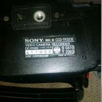 Продам видеокамеру Sony ccd-tr323e, в отличном состоянии, в Томске
