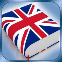 Английский язык с Англичанином, в г.Борисов