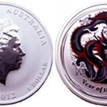 Серебряная монета Австралии - цветной дракон, в Москве
