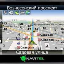 Карты ДВ для навител навигатора, в Хабаровске