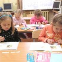 Подготовка к школе детей 5-6 лет, в Ижевске
