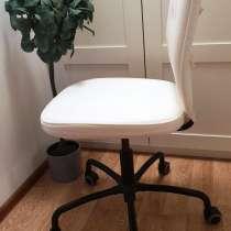 Кресло рабочее белое ИКЕА, в Санкт-Петербурге