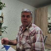 Михаил, 64 года, хочет познакомиться – Ищу женщину для совместной жизни,жить в ллюбви и согласии, в Чехове