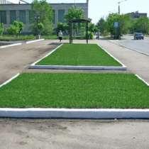 Травосмеси для служб ЖКХ и городского озеленения, в Ростове-на-Дону