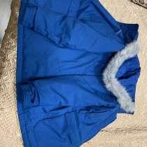 Зимняя куртка, в Железнодорожном