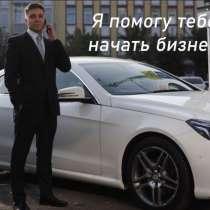 Бизнес план для центра занятости населения, в Красноярске