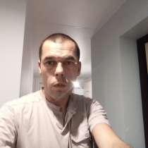 Михаил, 39 лет, хочет пообщаться, в Электростале