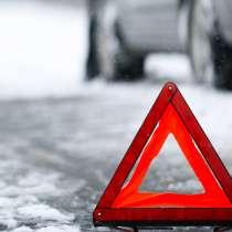 Вызов аварийного комиссара в Самаре, в Самаре