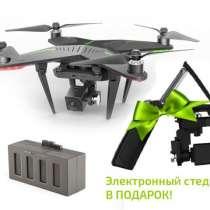 Квадрокоптеры распродажа, в Иркутске