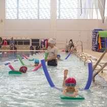 Плавание для детей с 2х лет, индивидуально, группы, в Москве