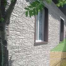 Фасадные панели Камень Альта-Профиль, в Волгограде