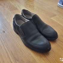 Туфли, в Челябинске