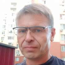 Игорь, 46 лет, хочет познакомиться, в г.Киев