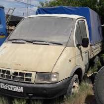 Продам тентованный бортовой автомобиль ГАЗ-33021, Газель, в Челябинске