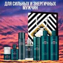 НОВЫЙ Набор LANCELOT для сильных и энергичных мужчин, в Москве
