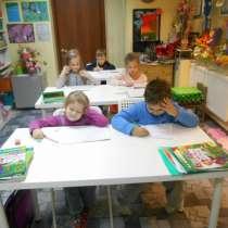 Продлёнка для детей 1-4 класс, в Краснодаре