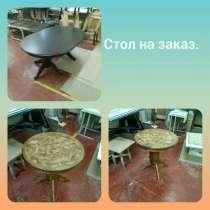Мебель на заказ, в Екатеринбурге