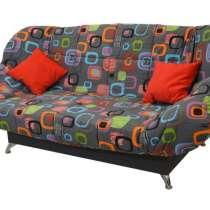 Продам диван клик-кляк, в Зеленогорске