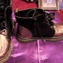 Для девочки новые ботиночки р.31, в Феодосии