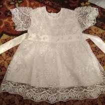 Платье на 6 месяцев, в Курске