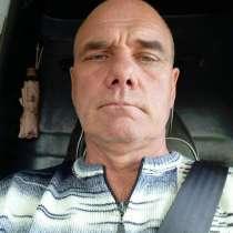 Олег, 57 лет, хочет пообщаться, в Ногинске