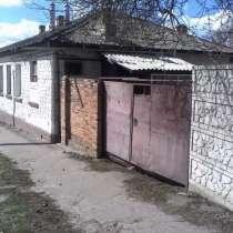 Срочно продам квартиру в центре города, в г.Чернигов