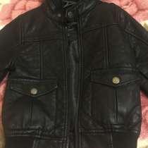 Продам детскую кожаную курточку, состояние новой, в г.Харьков