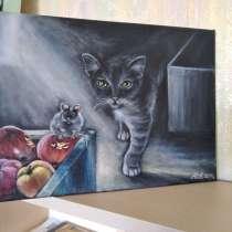 """Картина """"Кошки-Мышки."""" Выполнена маслом на холсте, в Ростове-на-Дону"""