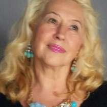 Людмила, 57 лет, хочет познакомиться, в Уфе