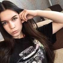 Валерия, 25 лет, хочет познакомиться – Ищу мужчину для встреч, в Москве