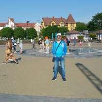 Денис, 34 года, хочет пообщаться, в Калининграде