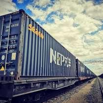 Дотсавка грузов из Китая в екатеринбург 40фут, в г.Гуанчжоу