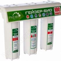 Фильтр Гейзер-3БИО с установкой, в Омске