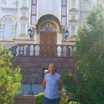 Рома, 45 лет, хочет пообщаться, в г.Донецк