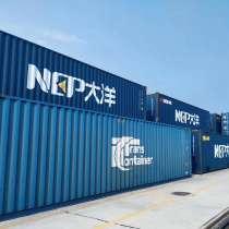 Доставка гурзов из Китая в новосибирск, в г.Гуанчжоу