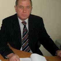 Курсы подготовки арбитражных управляющих ДИСТАНЦИОННО, в Новочеркасске