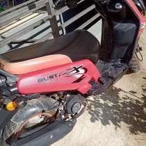 Продам скутер, в Анапе