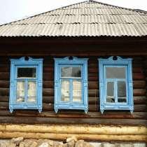 Продам 1/2 дома в с. Малково Чебаркульский район, в Чебаркуле