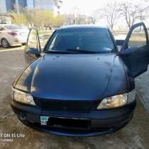 Продается автомобиль Опель- Vectra, в г.Актау