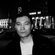 Ищу девушку для серьезных отношений, в Иркутске