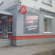 Нежилое в Кировском районе, в Томске