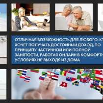 Промоутер интернет-магазина AGenYZ, в Хабаровске